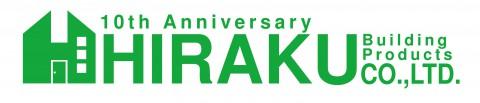 hiraku-logo (2)