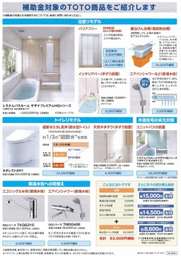 infoh-j-k-jp_20161220_093900_001