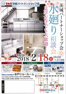 info@h-j-k.jp_20180209_093100_001