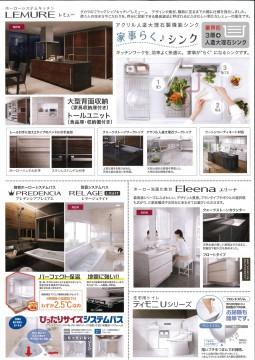 info@h-j-k.jp_20180209_093121_001
